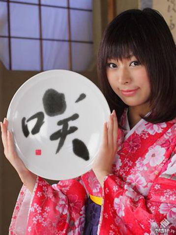 涼風花さんと咲 美人過ぎる 近年よく見かける「美人すぎる○○」という言葉 近年、「美人すぎる○○